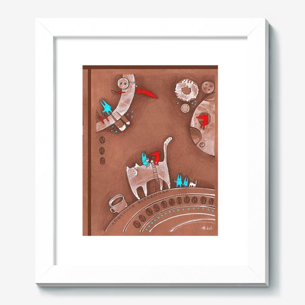 Картина «Кофейная вселенная: Коты, зайцы, лисы, сладости и кофе»