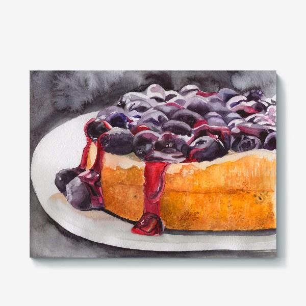 Холст «Пирог с черникой»