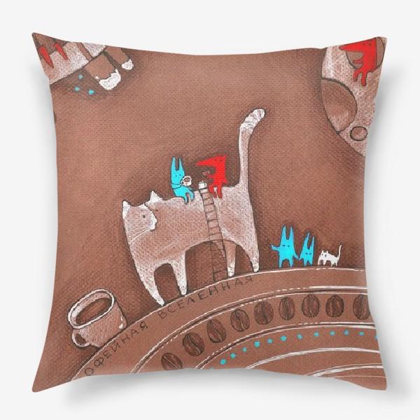 Подушка «Кофейная вселенная: Коты, зайцы, лисы, сладости и кофе»