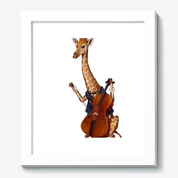 Картина «Жираф играет на виолончеле»
