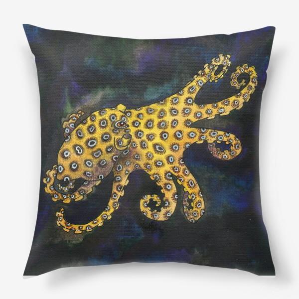 Подушка «Голубокольчатый осьминог»