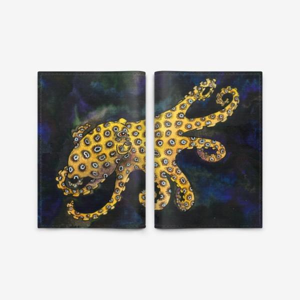 Обложка для паспорта «Голубокольчатый осьминог»