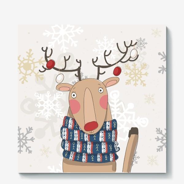 Холст «Веселый и добрый Олень в шарфе с людьми. Зима. Снежинки»