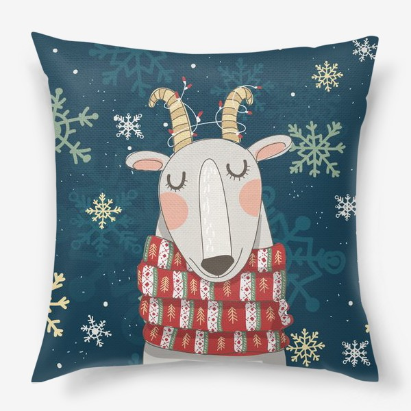 Подушка «Мечтательная коза в шарфе с елочками. Паттерн из снежинок на фоне. »