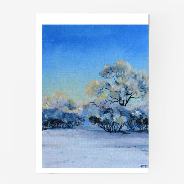 Постер «Зимнее морозное утро»