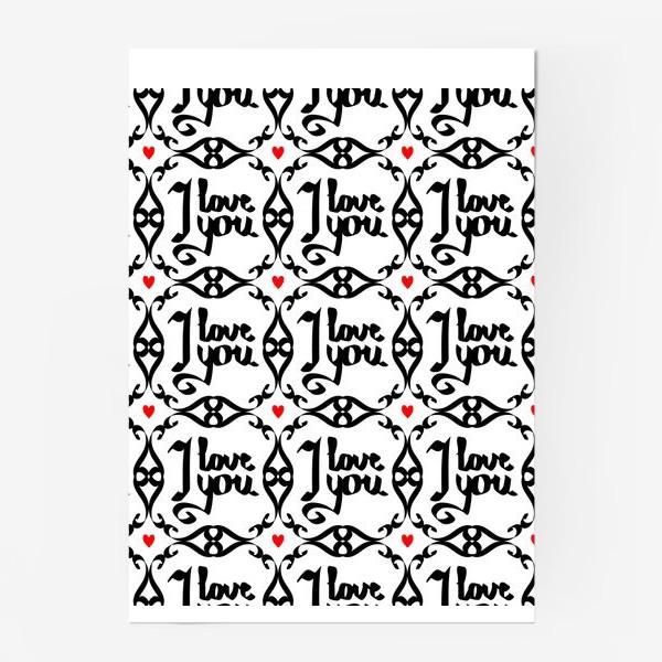 Постер «Паттерн я люблю тебя»