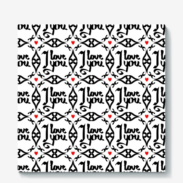 Холст «Паттерн я люблю тебя»