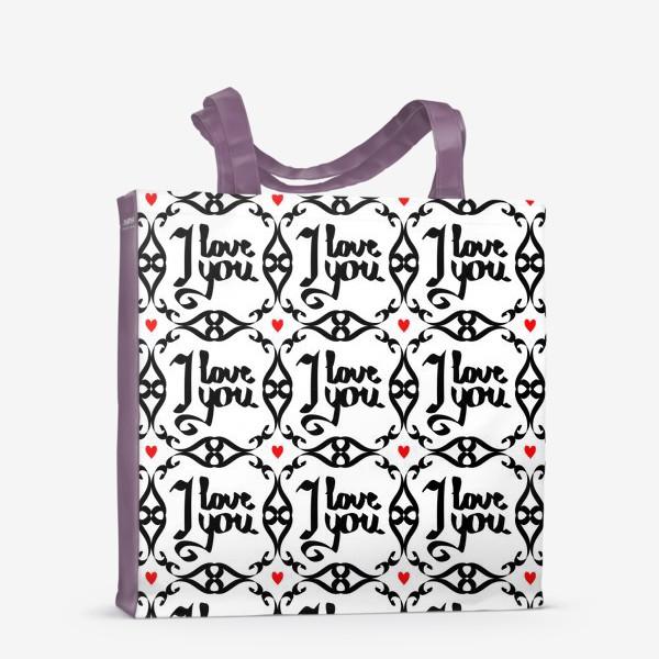 Сумка-шоппер «Паттерн я люблю тебя»