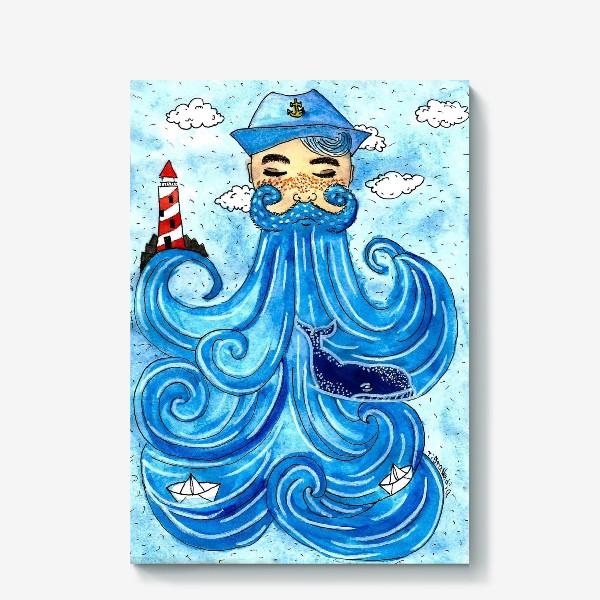Холст «дядя море»