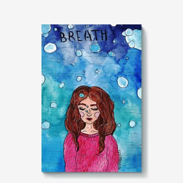 Холст «дыши»