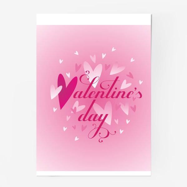Постер «Валентинов день!»
