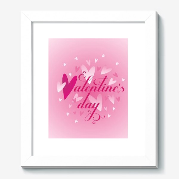 Картина «Валентинов день!»