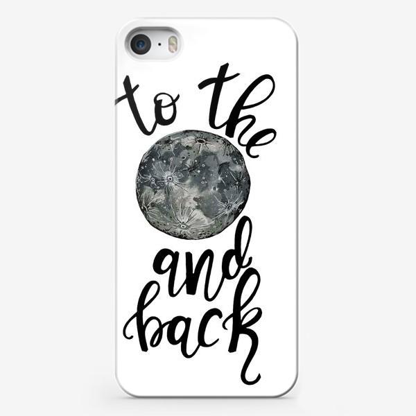 Чехол iPhone «До Луны и обратно»