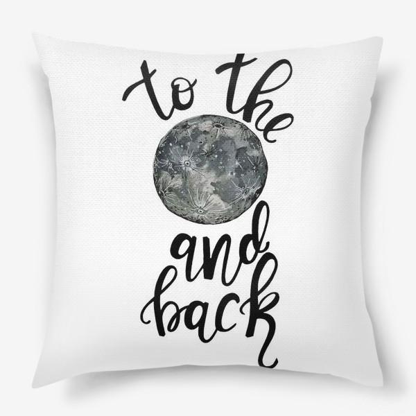 Подушка «До Луны и обратно»
