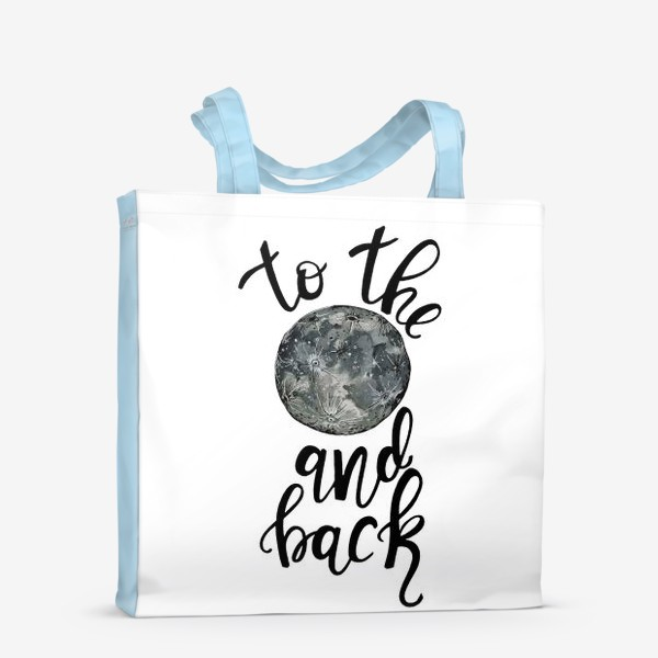 Сумка-шоппер «До Луны и обратно»