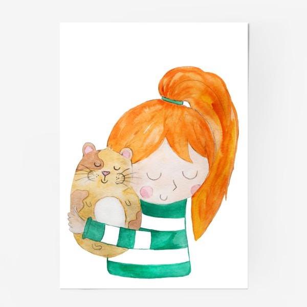 Постер «Мой хомячочек»