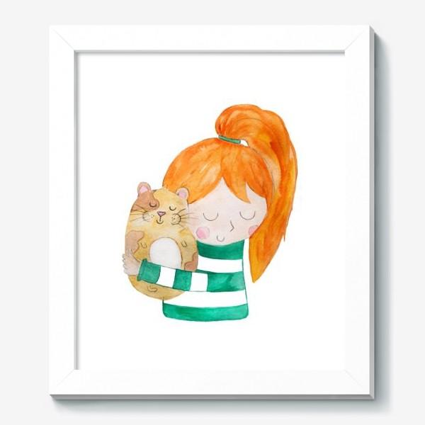 Картина «Мой хомячочек»