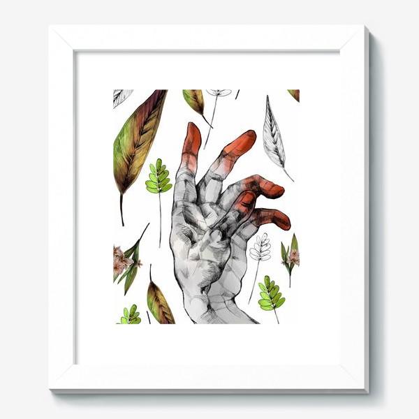 Картина «Осенние листья и рука здесь неспроста»