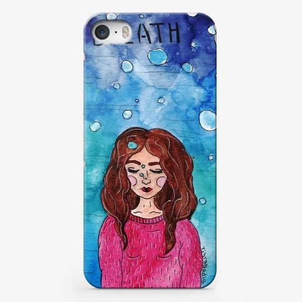 Чехол iPhone «дыши»