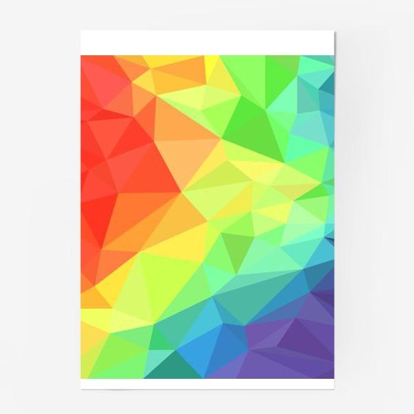 Постер «Poligonal Rainbow»