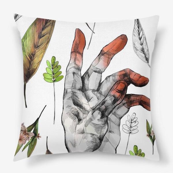 Подушка «Осенние листья и рука здесь неспроста»