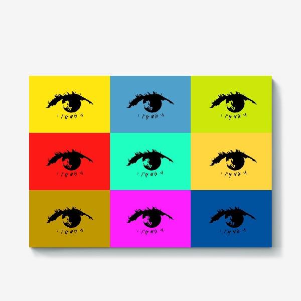 Холст «Чёрный глаз на разноцветном фоне в стиле поп-арт»