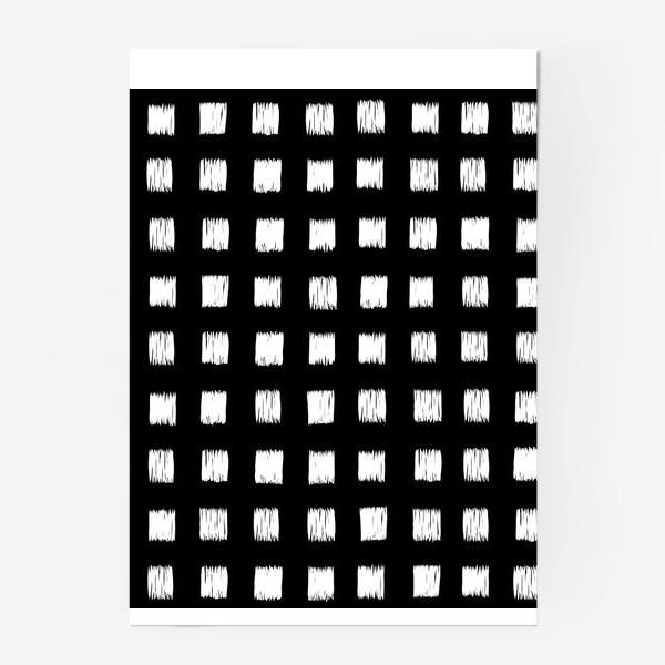 Постер «Чёрно-белые клетки»