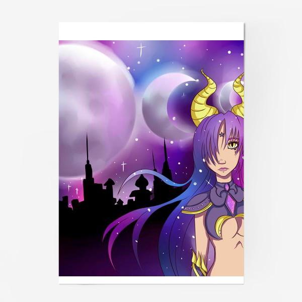 Постер «Вселенная»
