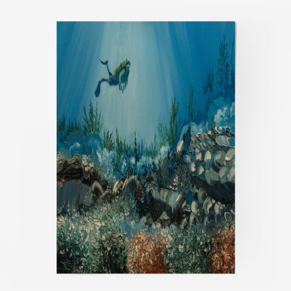 Постер «На дне морском»