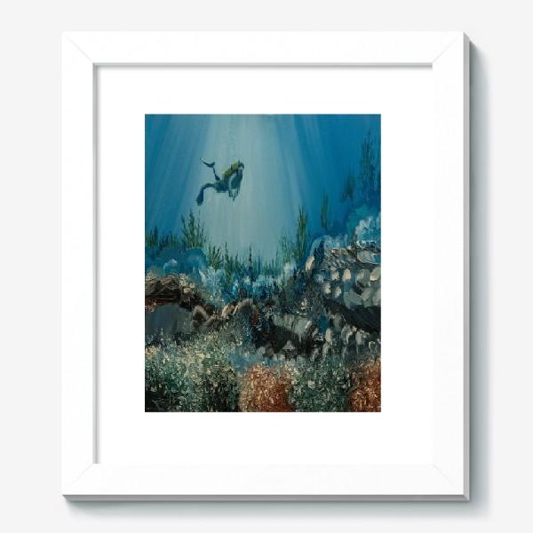 Картина «На дне морском»