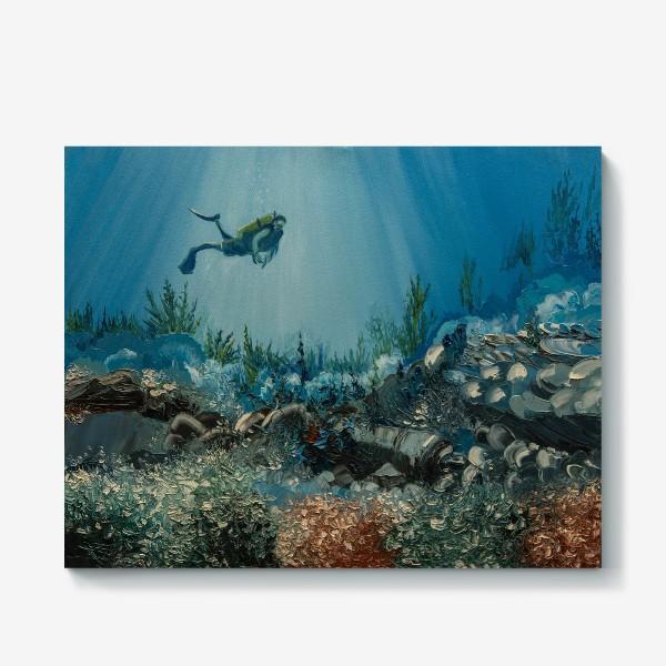 Холст «На дне морском»
