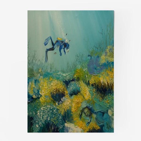 Постер «Погружение в морскую стихию»