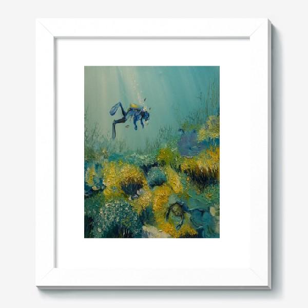Картина «Погружение в морскую стихию»