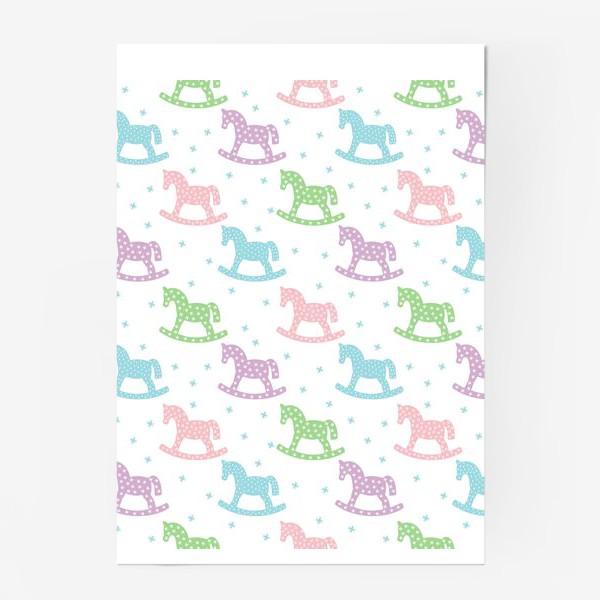 Постер «Лошадки»