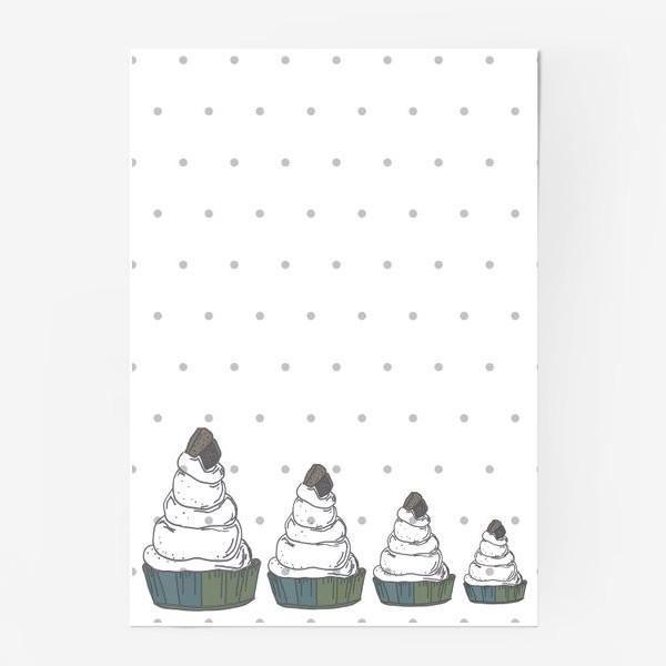 Постер «Кексы в ряд в горох стоят»