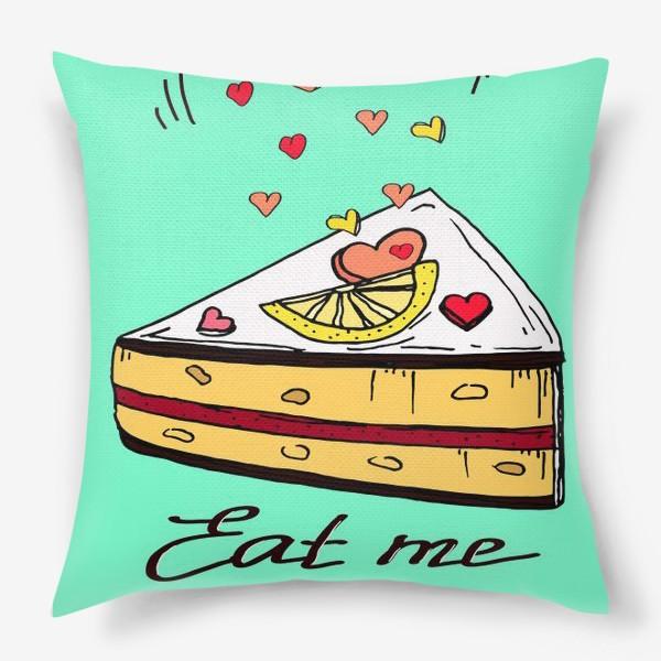 Подушка «Лимонный кекс в подарок любителям сладкого и сердец»