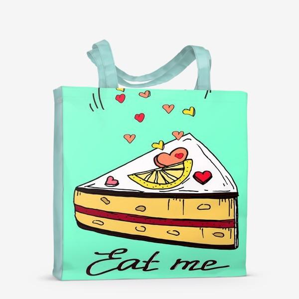 Сумка-шоппер «Лимонный кекс в подарок любителям сладкого и сердец»