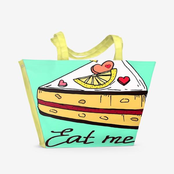Пляжная сумка «Лимонный кекс в подарок любителям сладкого и сердец»