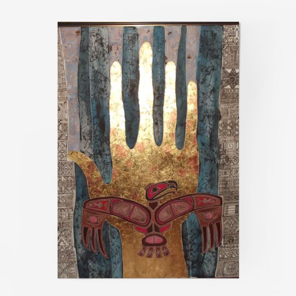 Постер «Моя рука Владыка»