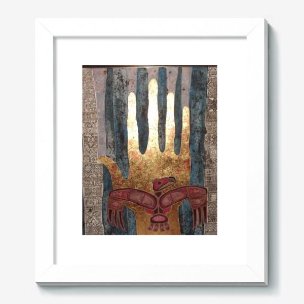 Картина «Моя рука Владыка»