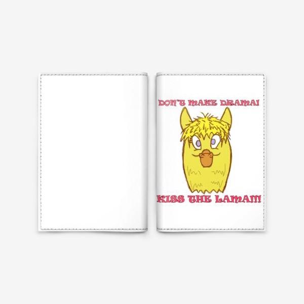 Обложка для паспорта «Давай без драмы! целуй-ка ламу!!! (лама, девиз_»