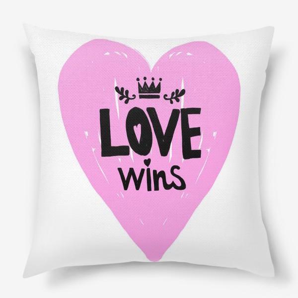 Подушка «Любовь побеждает»