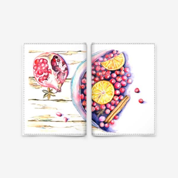 Обложка для паспорта «Глинтвейн»