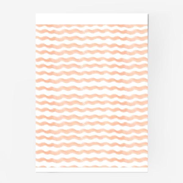 Постер «Розовые волны. Pink wave.»