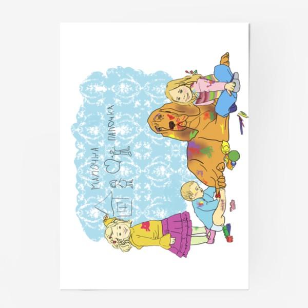Постер «Искусство»