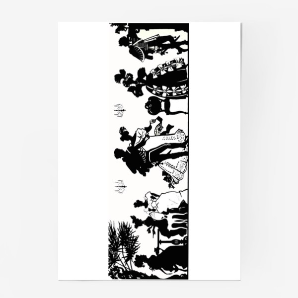 Постер «Бал»