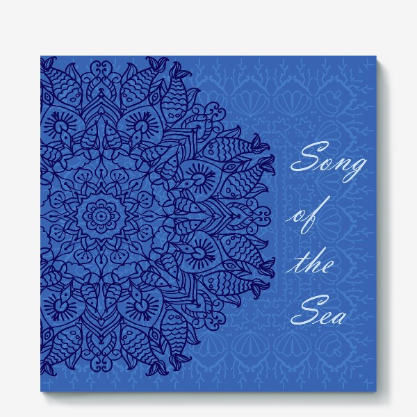 Холст «Song of the sea»