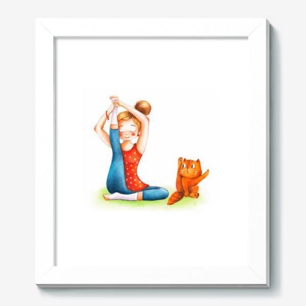 Картина «Йогиня и Йогакот»