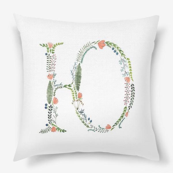 Подушка «Буква Ю из веточек, листиков, ягод и цветов.»
