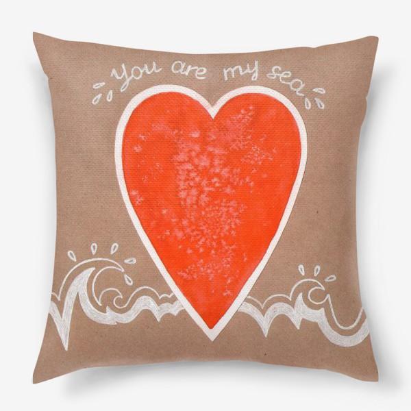 Подушка «Ты моё море»